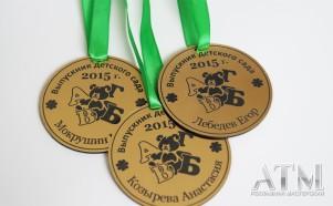 медальки на золотом пластике