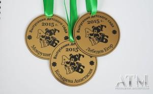 медальки на золотом шингвее