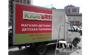 реклама на автомобиле магазина детских товаров Kiвы Berry