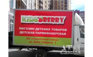 реклама на газели