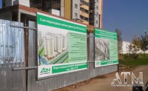 план строительного объекта